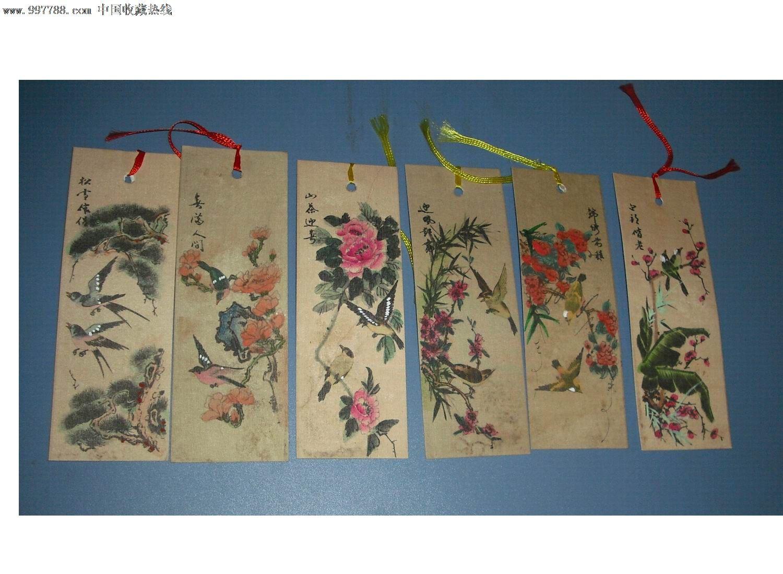 属性: 书签/书花,,,,,植物花卉,77-79年,平面书签,湖北,绢,长方形