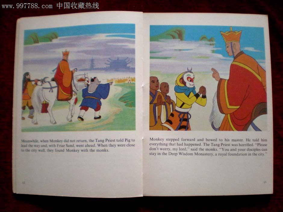 英文版西游记连环画-价格:25元-se12292646-漫画/卡通图片