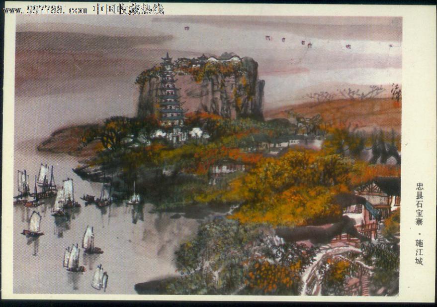 【长江】80年代绘画版明信片