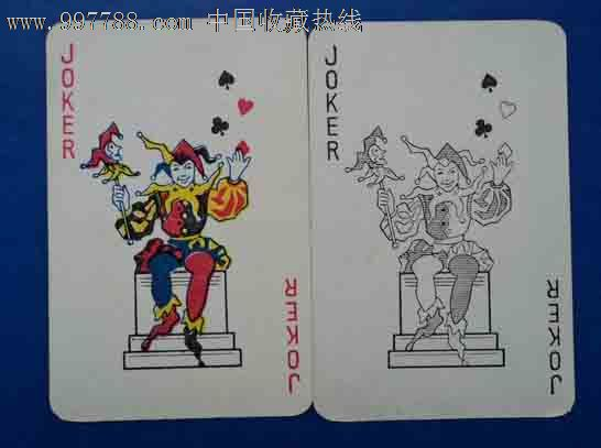 黑猫扑克牌(少黑桃k,红心10)