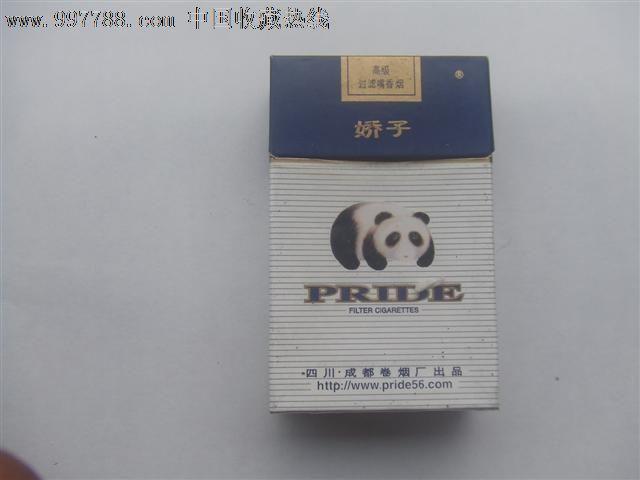 娇子_价格5元【烟山收藏】_第1张_中国收藏热线