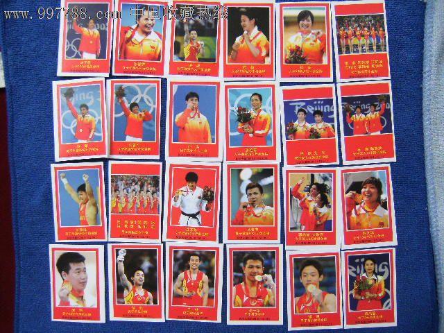 长沙火柴厂2008.82008北京奥运会中国金牌榜