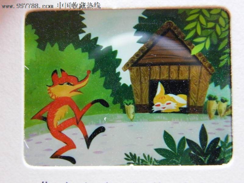 彩色幻灯片狐狸和兔子_幻灯片_喜上眉梢