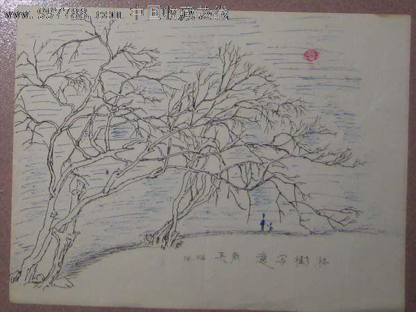 现代钢笔画——情侣_素描/速写; 现代钢笔画; 素描速写-素描速写