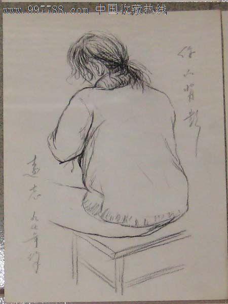 画稿——女孩背影