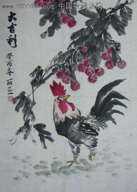 写意--大吉利_价格40元_第1张_中国收藏热线