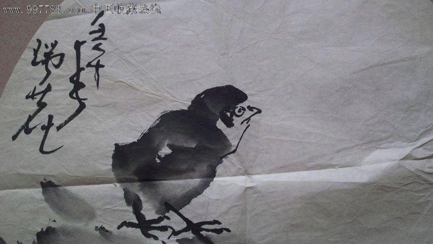 """写意画大师李苦禅弟子崔瑞鹿团扇""""小鸡""""水墨画(保真)"""