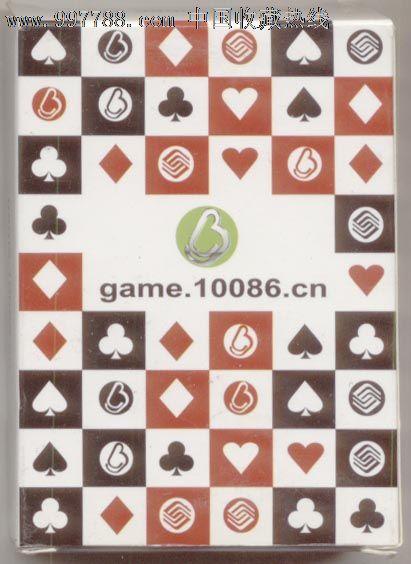 单张扑克牌矢量图
