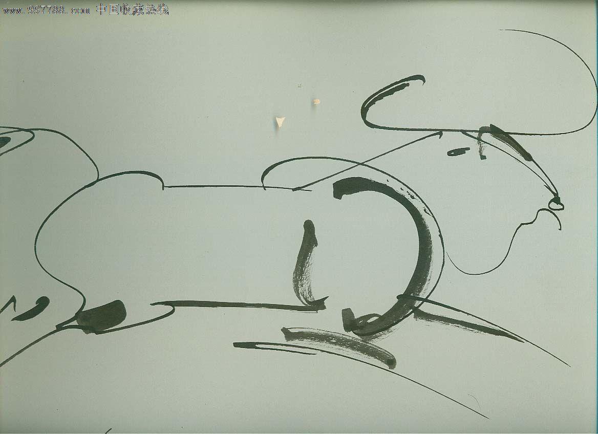 简笔画 手绘 线稿 1168_848