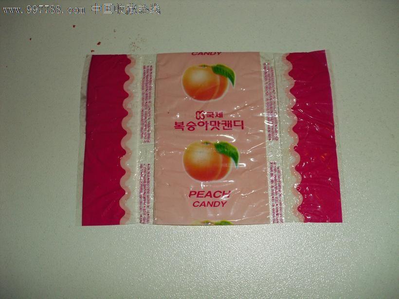 糖纸蝴蝶结步骤