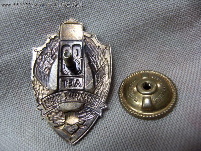 苏联/苏军国防克格勃证章图片