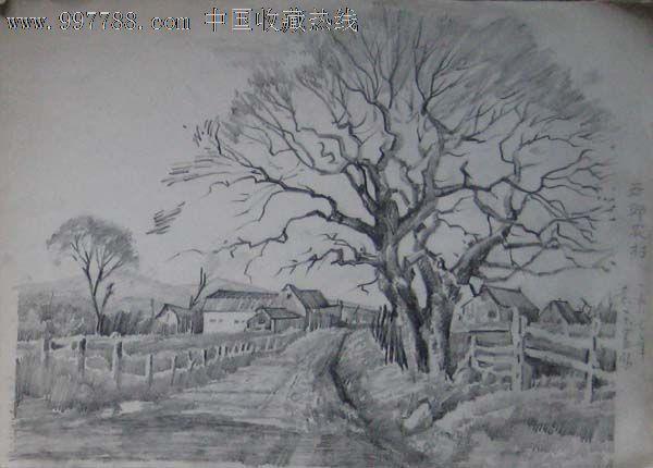 q0011152 品种: 素描/速写-素描/速写 属性: 铅笔画原画,,山水,,80-89