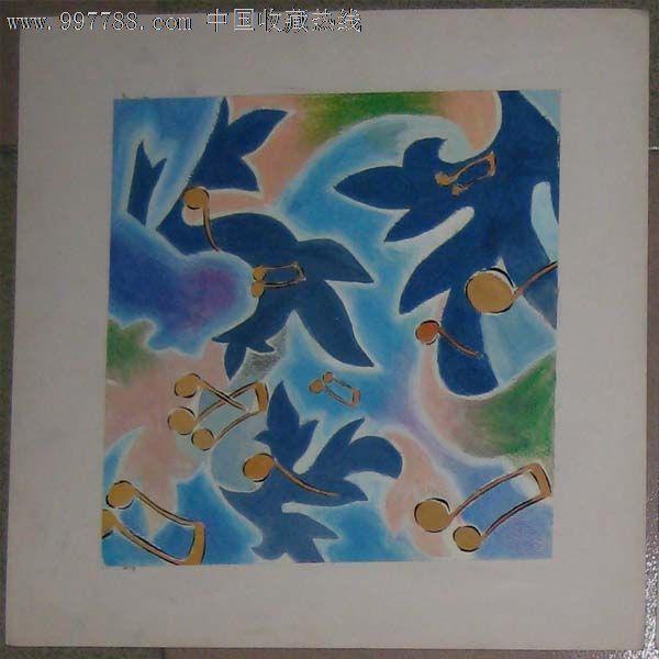 手绘装饰画——花卉12(水粉画)_价格元_第1张_7788收藏__中国收藏热线