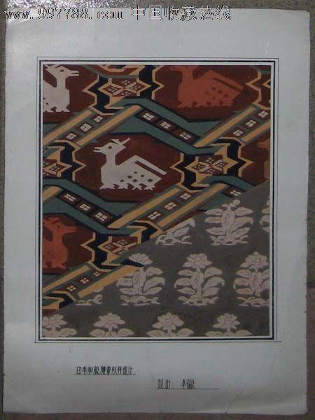 水粉画原稿——日本和服腰带纹样设计