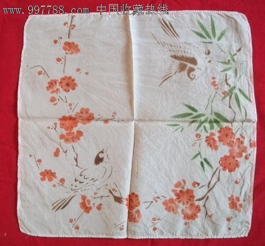 品种: 手帕/手绢-手帕/手绢 属性: 丝绸,,印花,,年代不详,,正方形