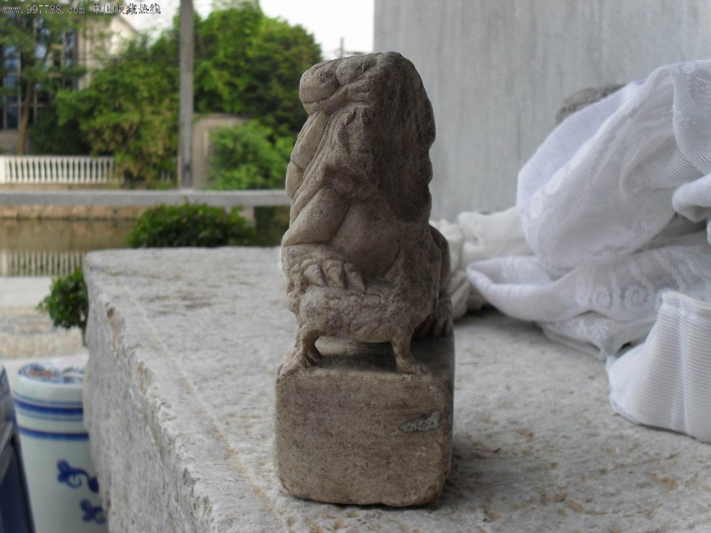 白石小狮子
