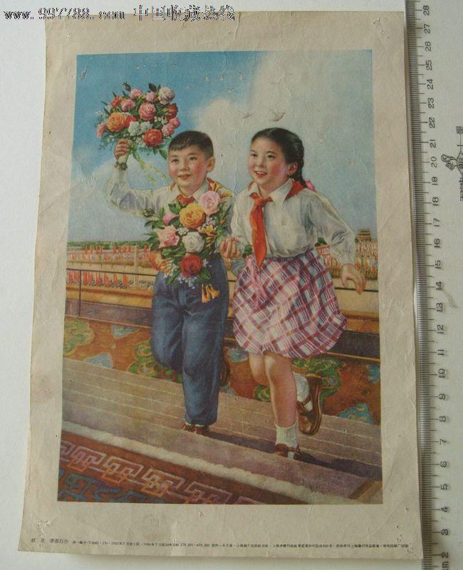 儿童献花舞 钢琴曲谱