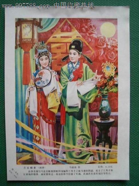 00      ·欢乐的动物园  9品 ¥50.