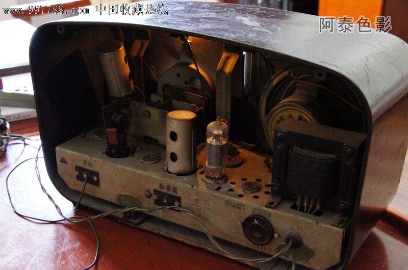 红灯504-3电子管收音机