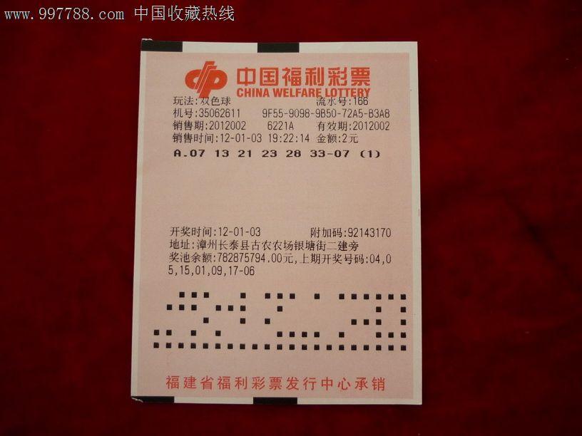 涔扮�褰╃���卞�(绂�寤�)-浠锋��:1�?se12698583-褰╃エ/濂���