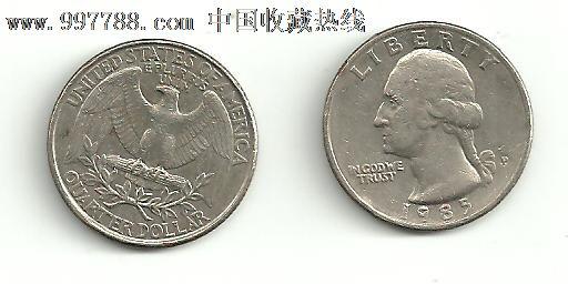 1美分硬币图案 美国25美分硬币图案