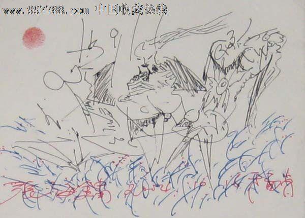 现代钢笔画——人物031