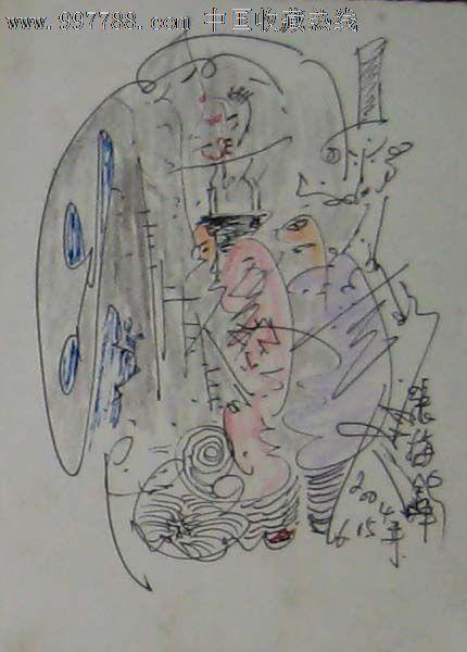 钢笔彩铅画——人物03