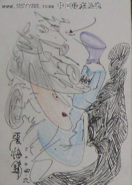 钢笔彩铅画——人物16_价格元_第1张_中国收藏热线