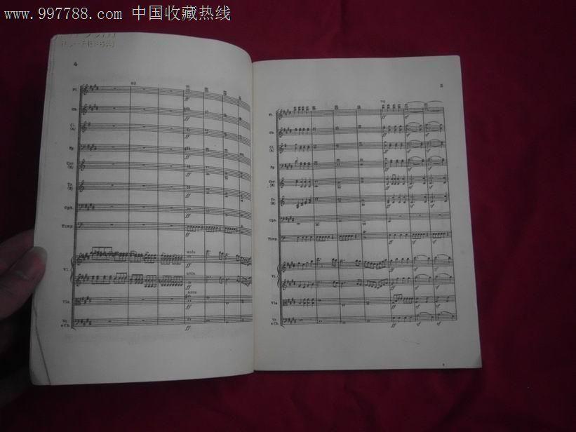管弦乐总谱仲夏夜之梦序曲-价格:2元-se12773491-歌曲