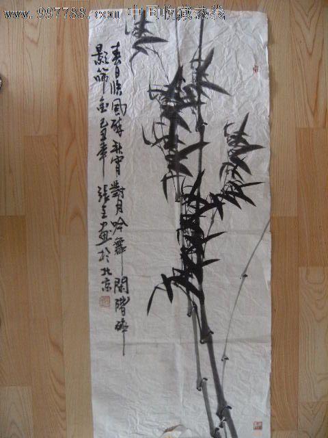 com; 竹子的画法铅笔画图片下载分享