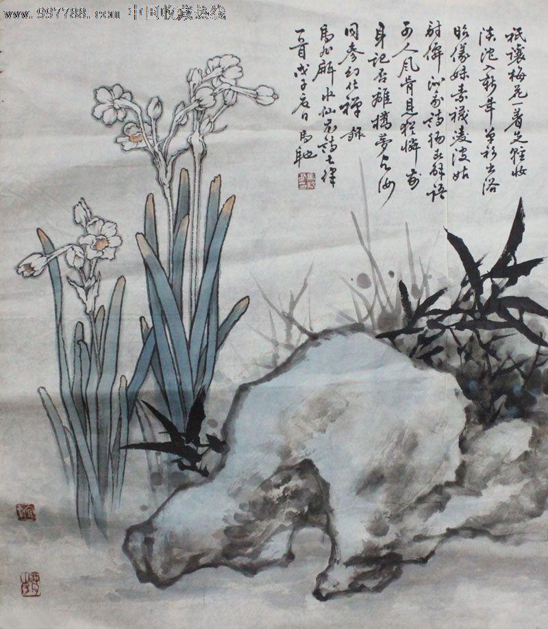 马驰/国画/装饰/办公家居/收藏送礼/mc001