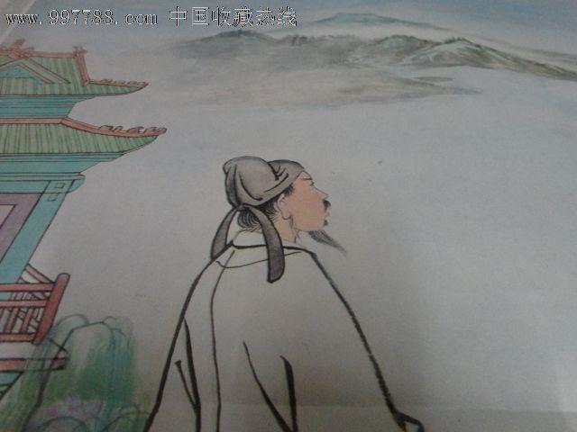 黄鹤楼送孟浩然之广陵 张岳健画对开挂图