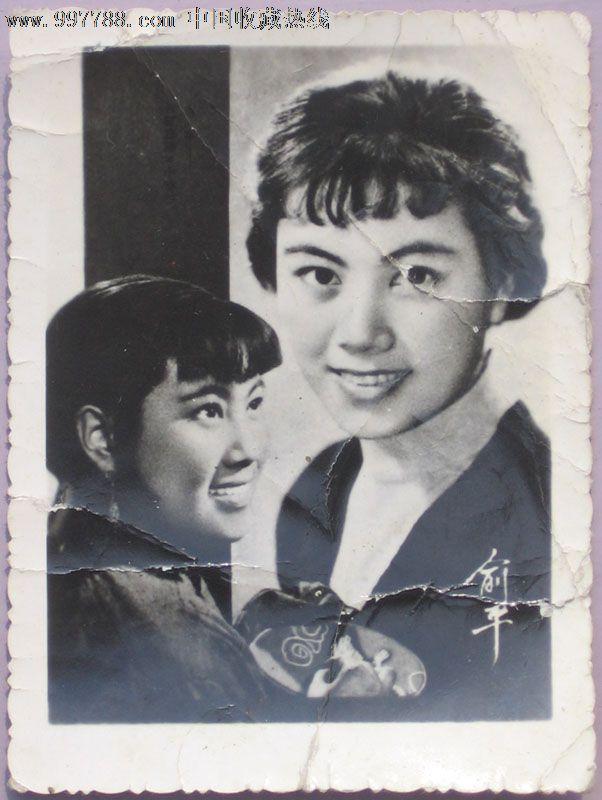 老照片·7品俞平及电影《小二黑结婚》剧照·60×74mm