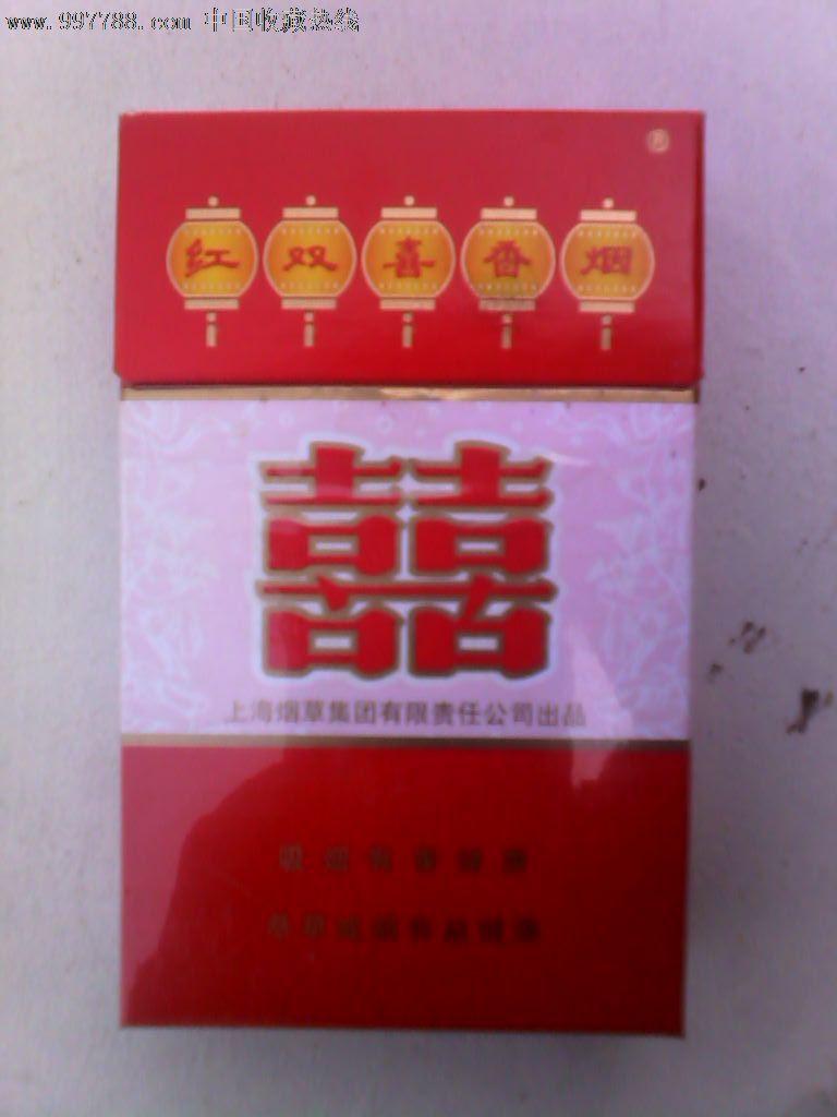 红双喜_价格元_第1张_7788收藏