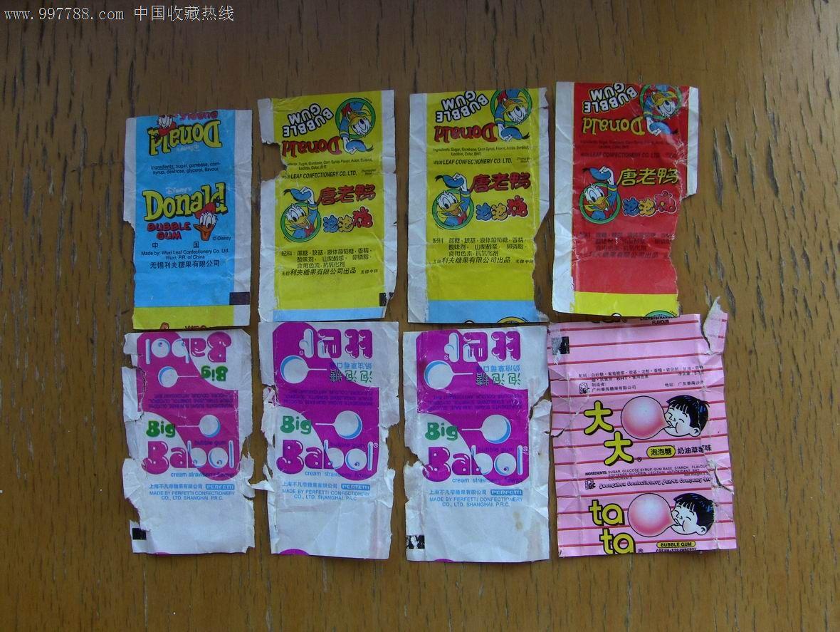 唐老鸭,比巴卜,大大泡泡糖包装纸
