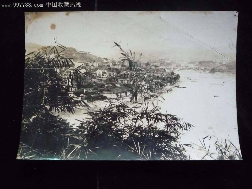 南平码头-价格:50元-se12875010-老照片-零售-中国图片