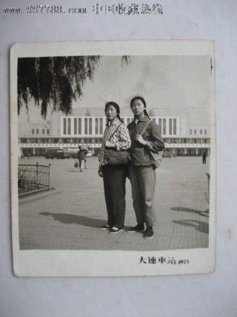 ... 站留影-价格:4元-se12941799-老照片-零售-中国收藏热线