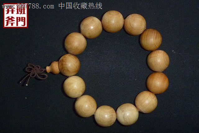 香柏1.8手串_价格元_第2张_7788收藏__中国收藏热线