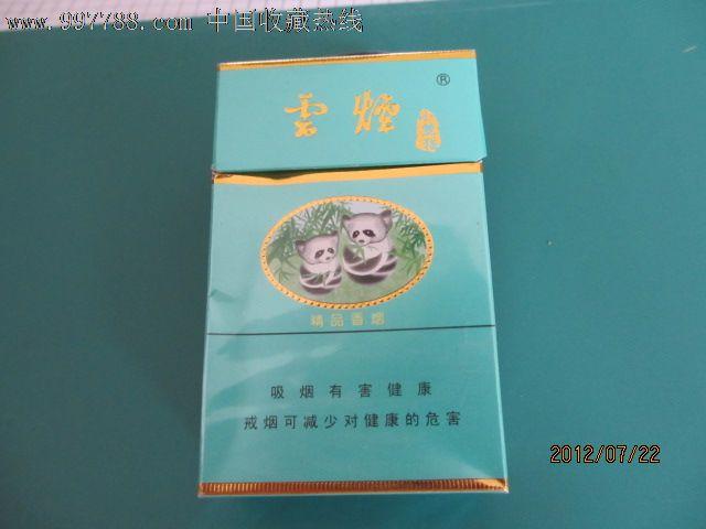 云烟小熊猫牌香烟_云烟-小熊猫_价格.5元_第1张_中国收藏热线