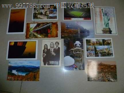 旅游景点明信片