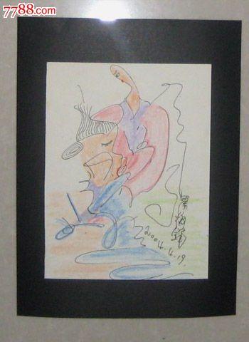 钢笔彩铅画——人物20_价格元_第1张_中国收藏热线