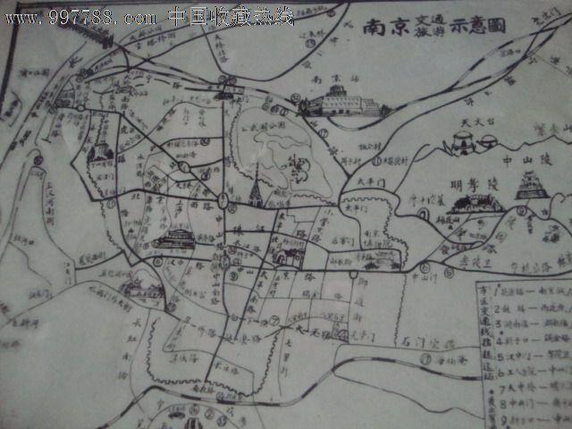 南京交通旅游示意图-价格:12元-se13004810-老照片