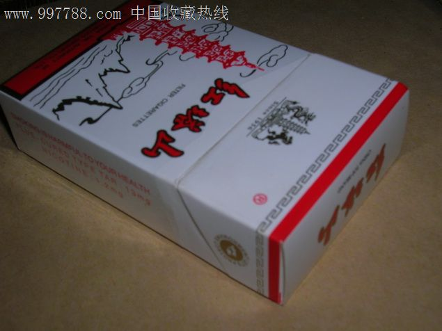红塔山(出口版)-价格:2元-se13026919-烟标/烟盒