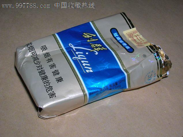 软利群(新版)_价格元_第1张_7788收藏__中国收藏热线