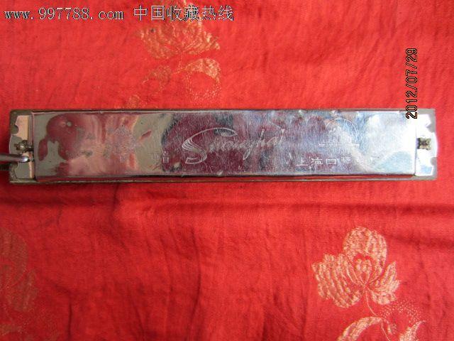 上海重音口琴口琴总厂-价格:15元-se13031938cf视频新图图片
