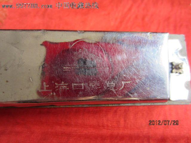 上海语言口琴视频口琴-总厂:15元-se13031938重音价格v语言图片