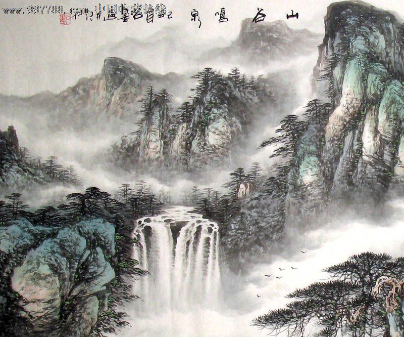 石墨/国画/山水画/四尺/山谷鸣泉/19521