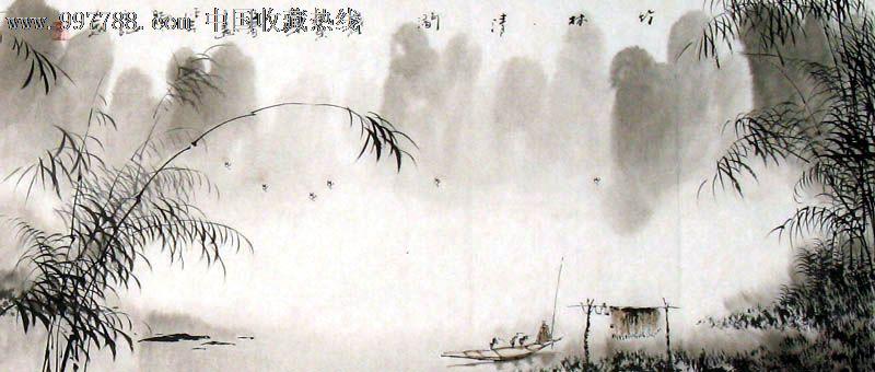 白羽/国画/山水画/四尺对开/竹林清间/20408图片