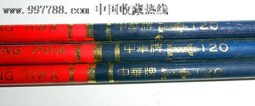 中华红蓝铅笔
