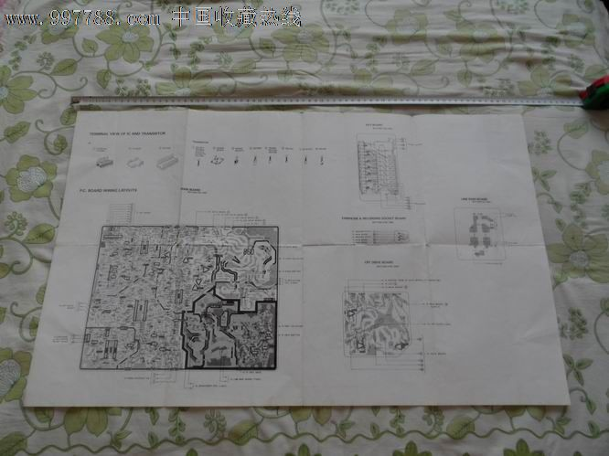 北京牌.电路图.使用说明书